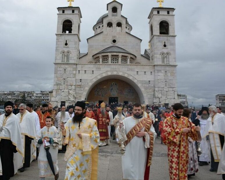 Sveti Simeon Podgorica