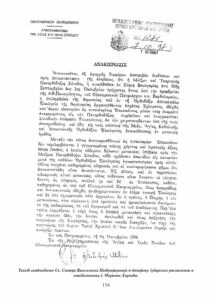 saopštenje vaseljenske prevod