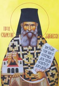 Simeon Dajbabski