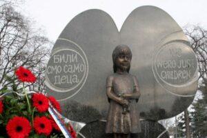 Spomenik Milica Rakic Bombardovanje