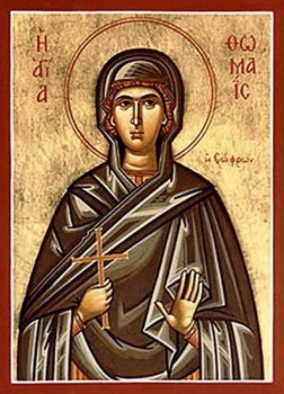 Sveta mučenica Tomaida