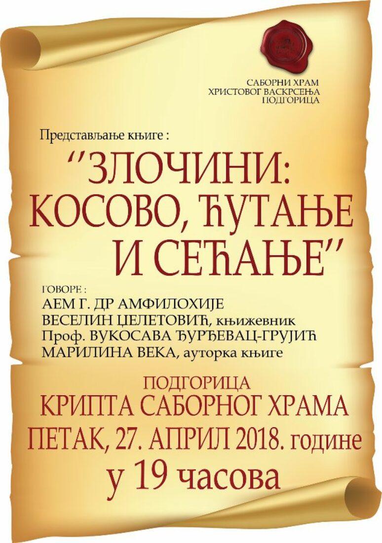 Plakat Knjiga Marilina