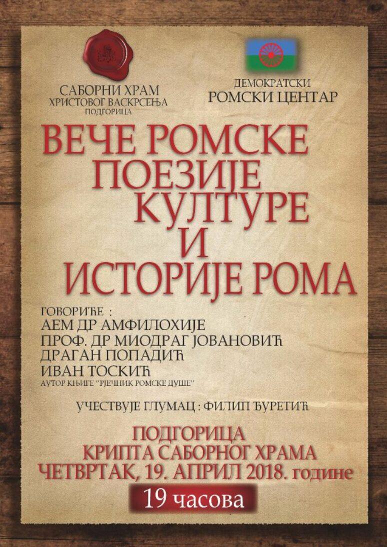 Plakat Vece Rosmke Poezije Kripta