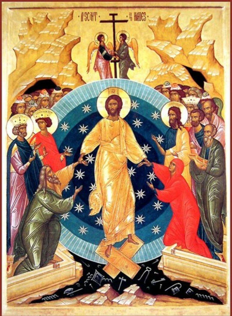 Vaskrsnji Ponedeljak