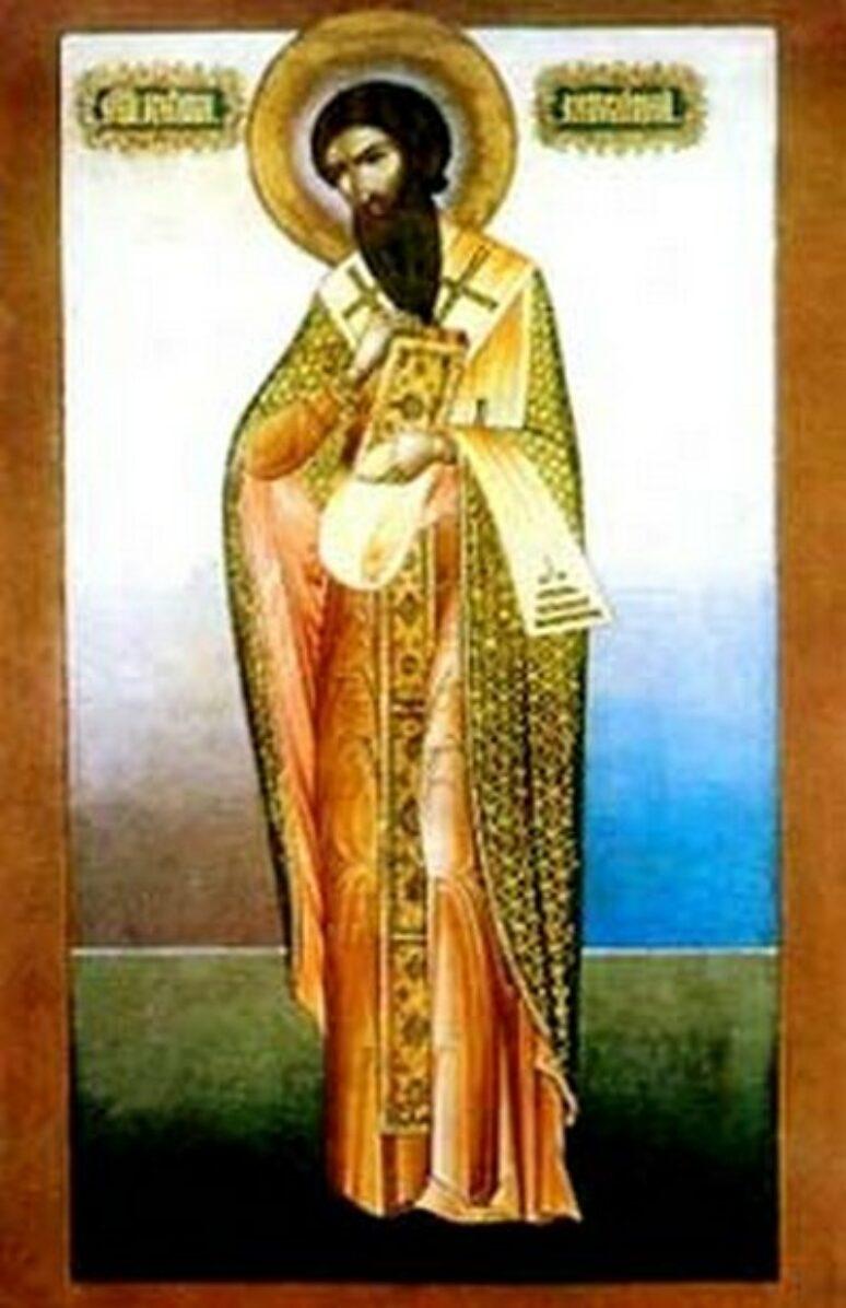 Преподобни Георгије исповедник