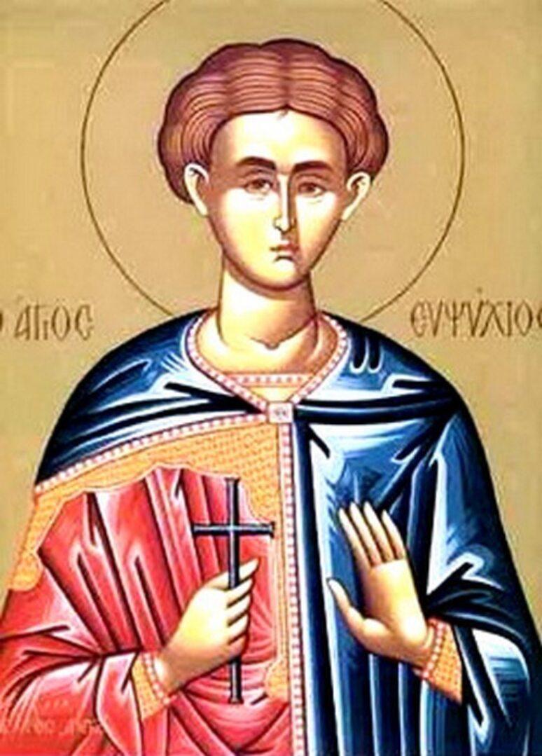 Свети мученик Евпсихије