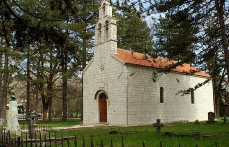 Vlaska Crkva