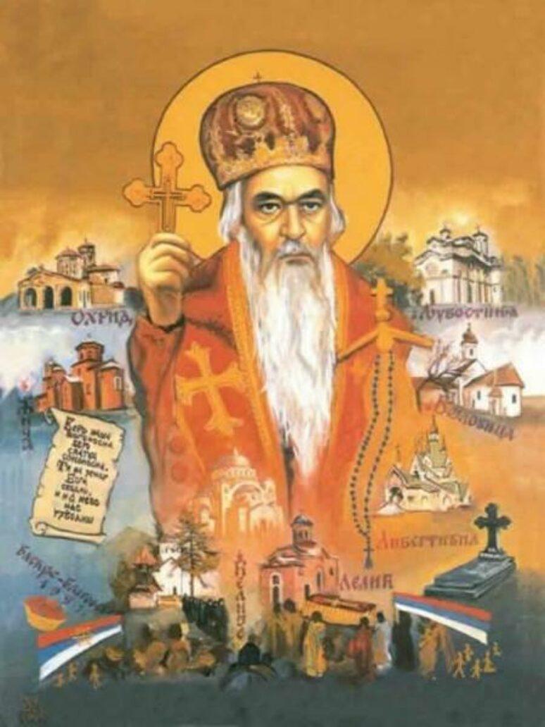 Свети Николај Жички