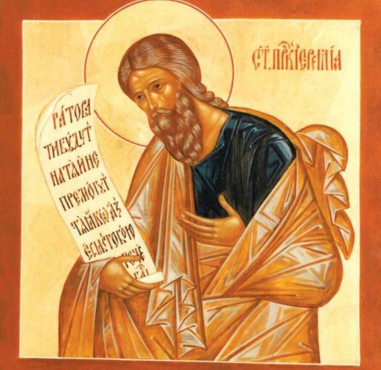 Sveti prorok Jeremija