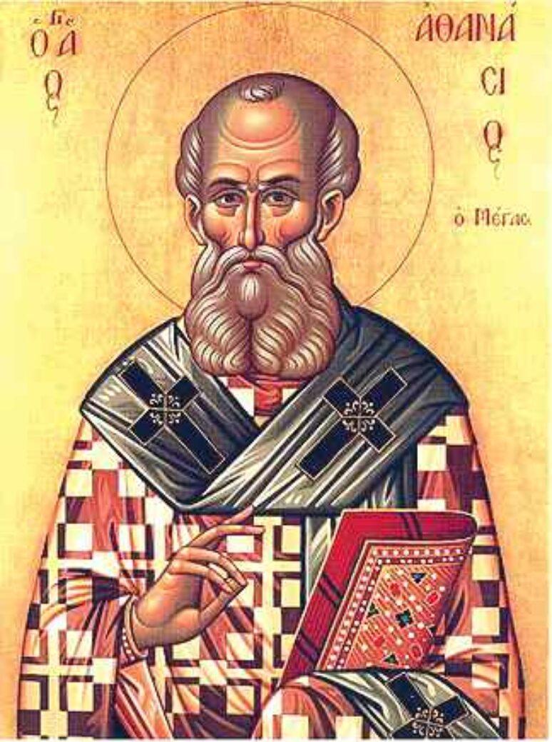 Свети Атанасије Велики