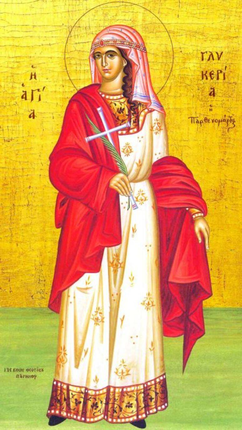 Света мученица Гликерија