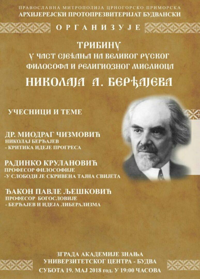 Berdjajev