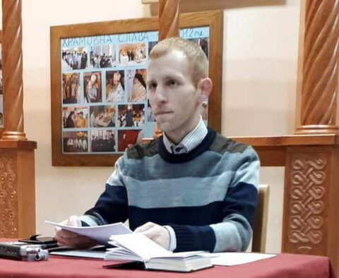 Branislav Ilic
