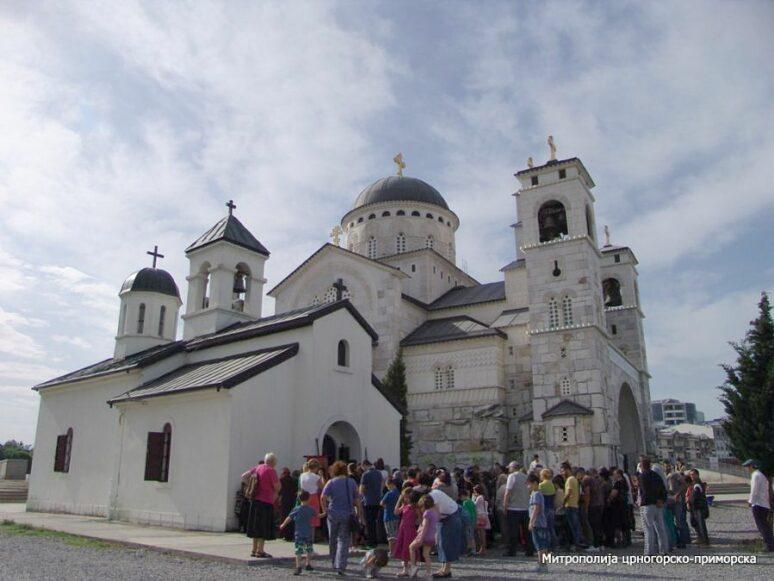 Crkva Vaznesenje Gospodnjeg
