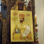 Njegoševa ikona u Cetinjskom manastiru