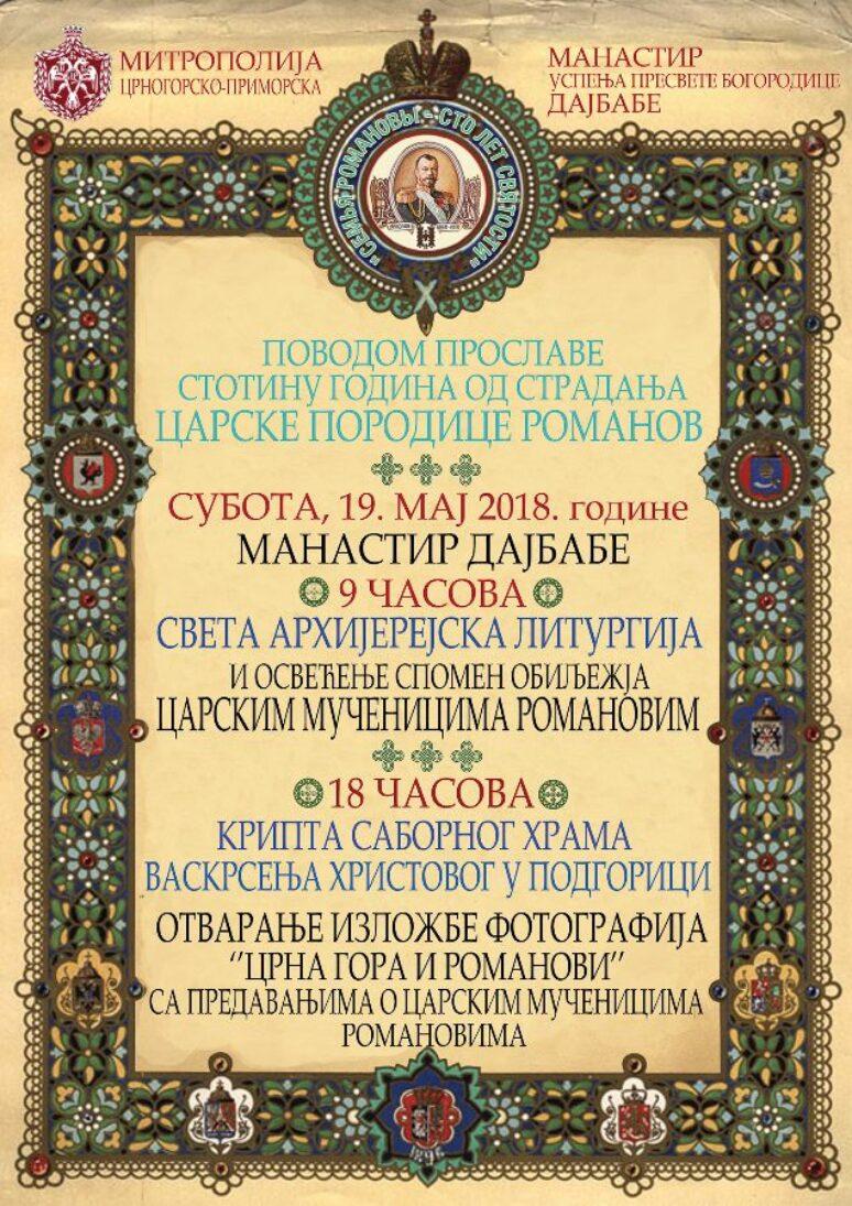 Plakat Sto Godina Romanov