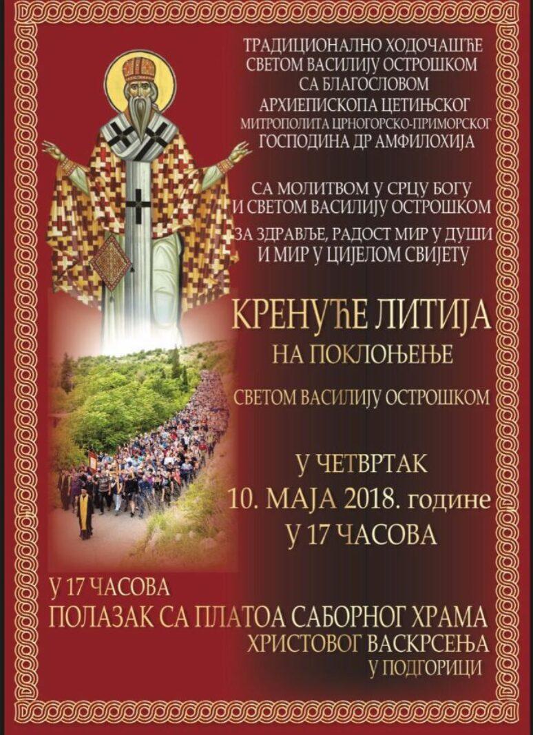 Sveti Vasilije Ostroski Najava