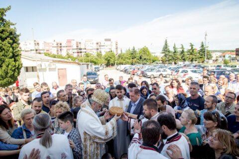 Vladika Kirilo Podgorica