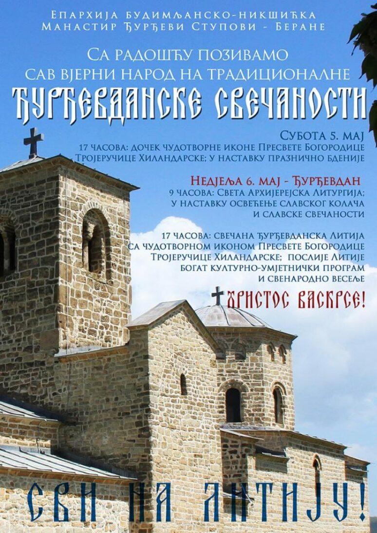 Apr 2018 Najava Za Djurdjevdanske Svecanosti