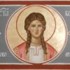 Sveta mučenica Bosiljka