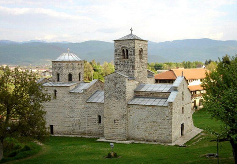 Manastir Djurdjevi Stupovi