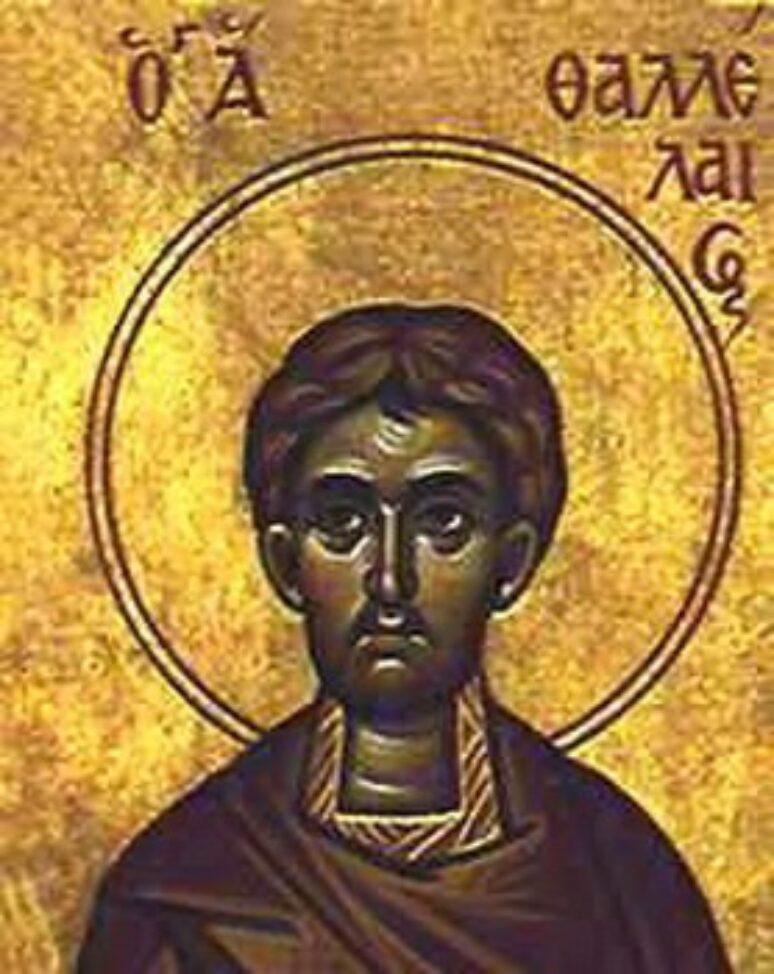 Свети мученик Талалеј