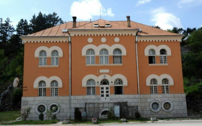 Bogoslovija Na Cetinju