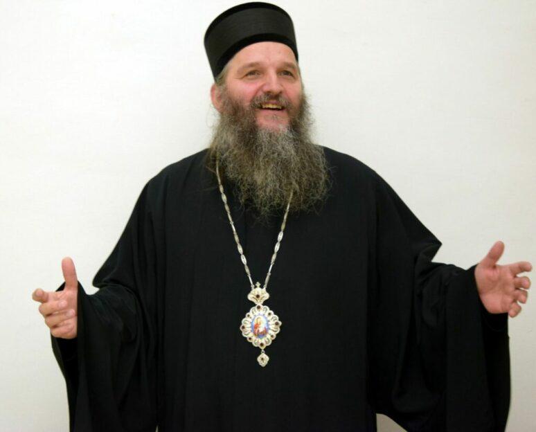 Епископ аустријско швајцарски Г. Андреј