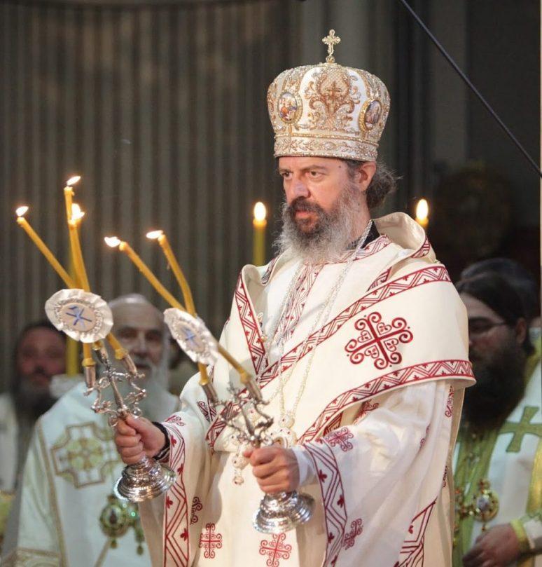 Хиротонисан Епископ мохачки г. Исихије