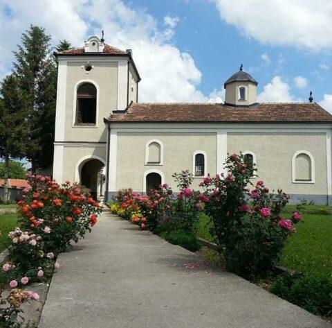 Kosovska Vitina Hram Svete Petke