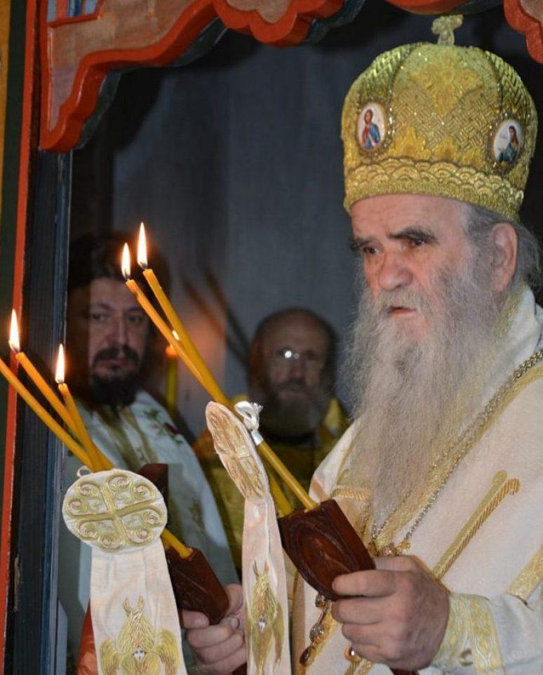 Mitropolit Petrovac