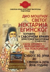 Plakat Sveti Nektarije Dolazak Mostiju