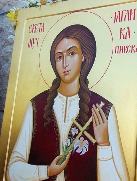 Sveta Mucenica Jaglika