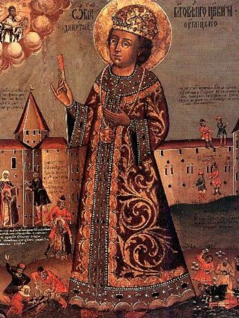 Свети Димитрије, царевић руски