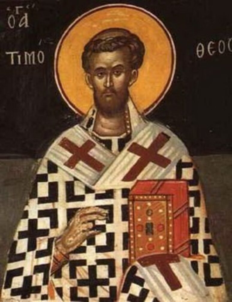 Sveti sveštenomučenik Timotej Bruski