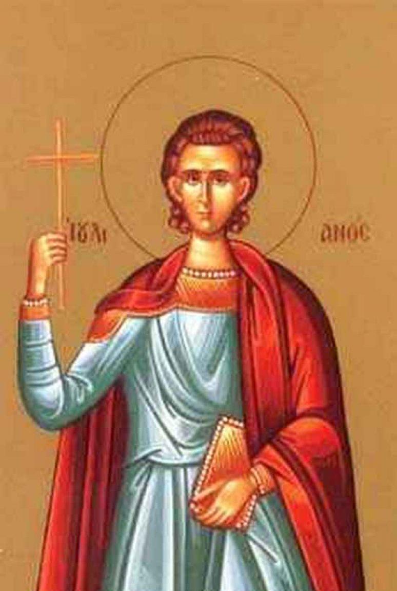 Свети мученик Јулијан Тарсијски