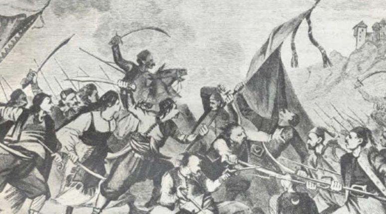 Битка на Мартинићима 1080x600