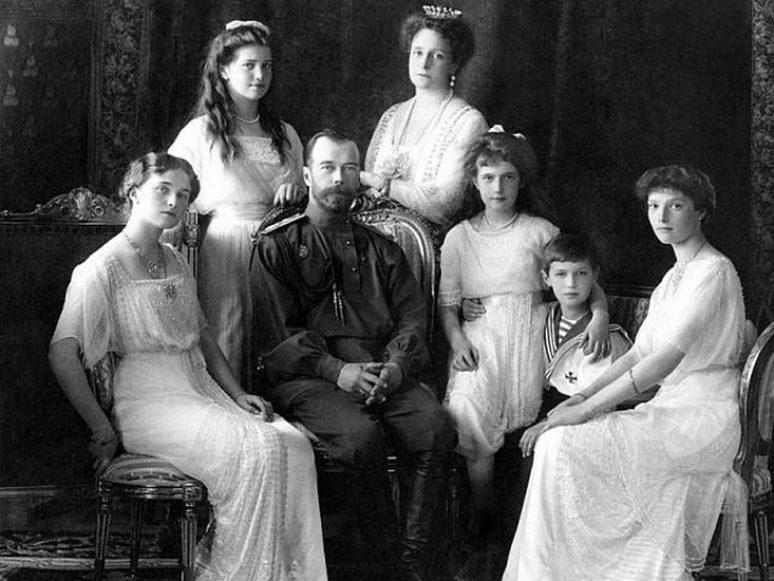 Carska Porodica Romanov