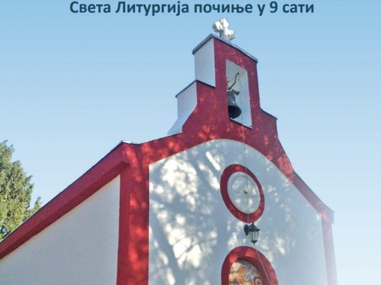 Crkva Svetog Ilije Volujica