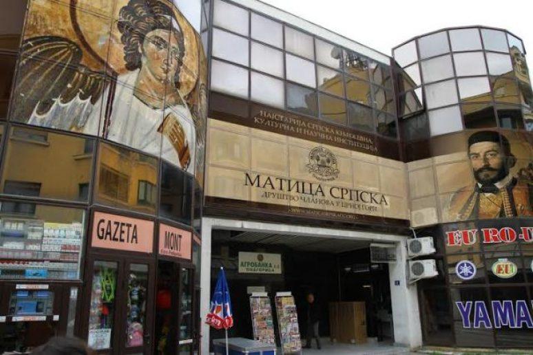 Knjizara Matica Srpska
