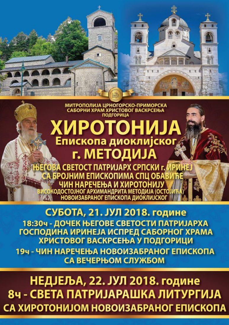Narecenje Hirotonija Episkopa Dioklijskog Metodija