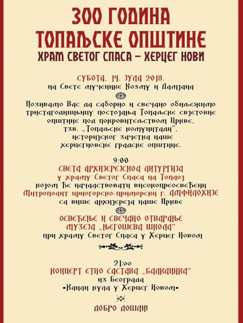 Najava Herceg Novi
