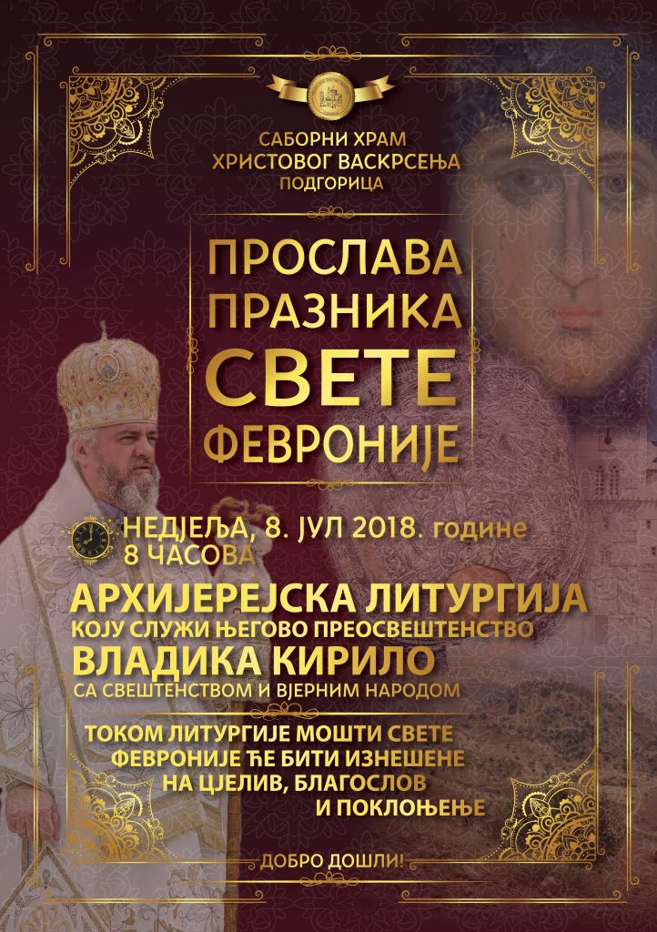 Plakat Svetafevronija Proslava Arhijerejska Liturgija Jpeg