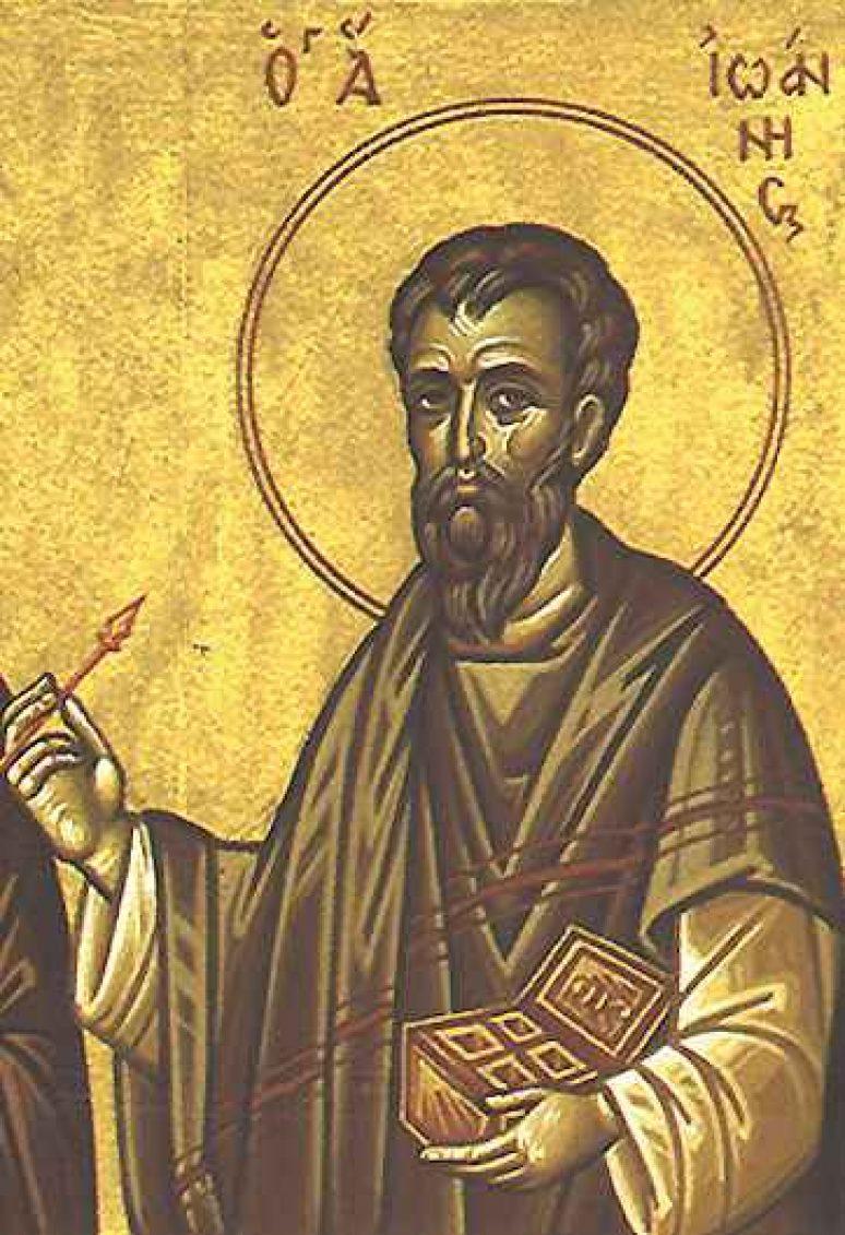 Пренос моштију Светих бесребреника Кира и Јована