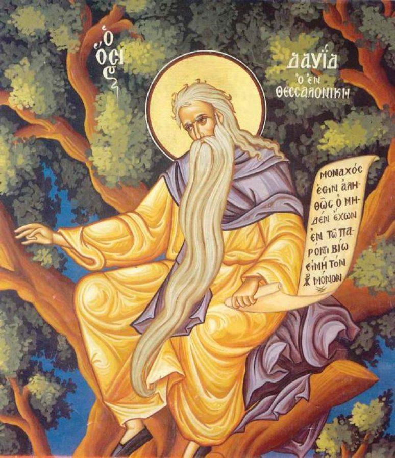 Преподобни Давид Солунски
