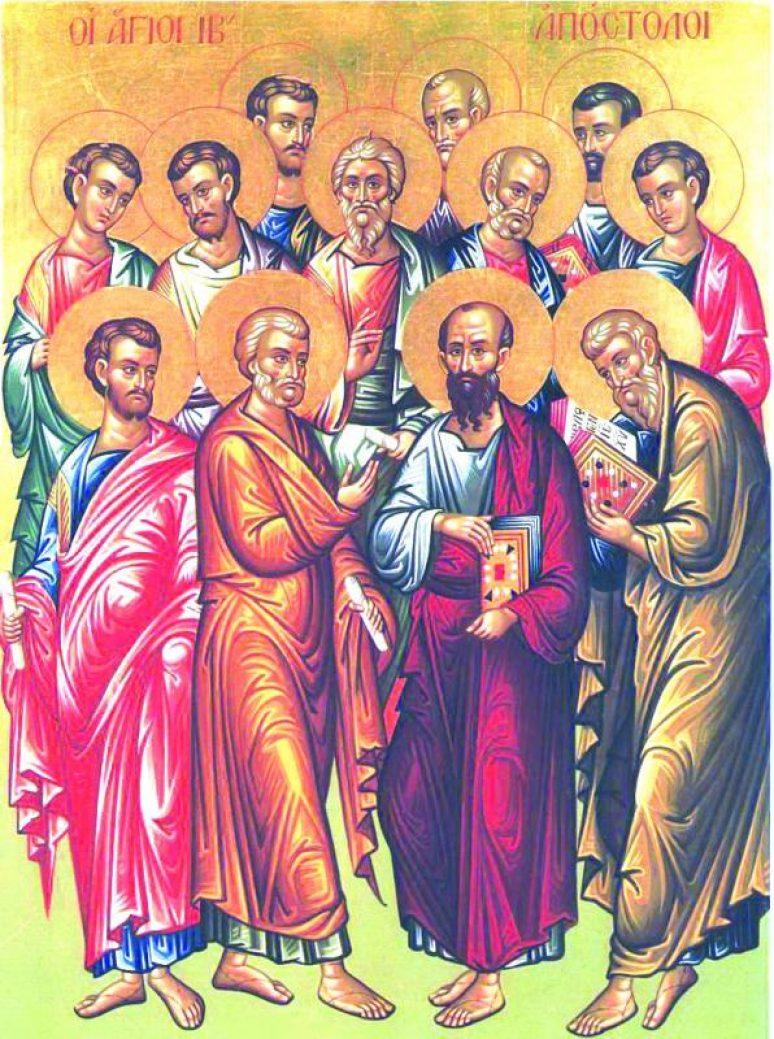 Сабор Светих дванаест апостола – Павловдан