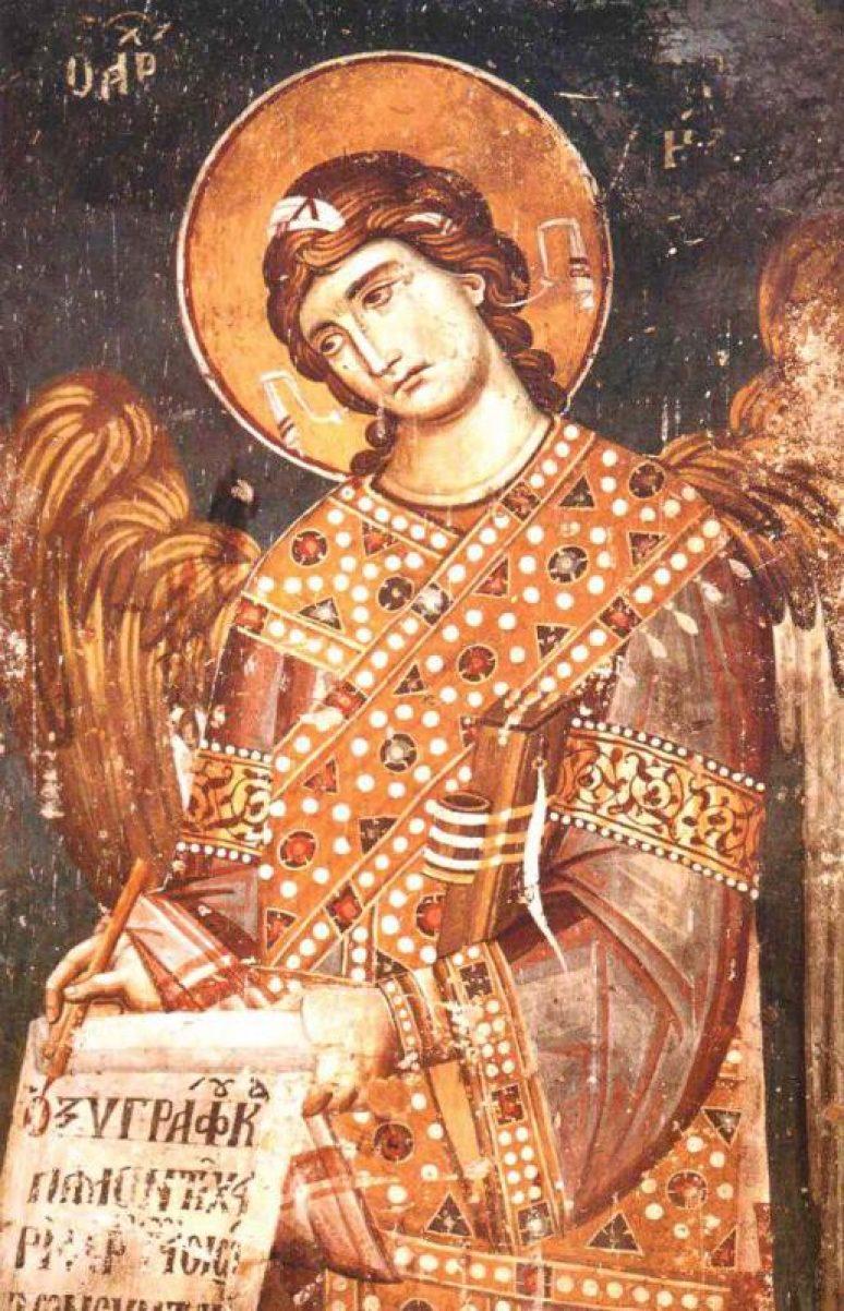 Сабор Светог архангела Гаврила