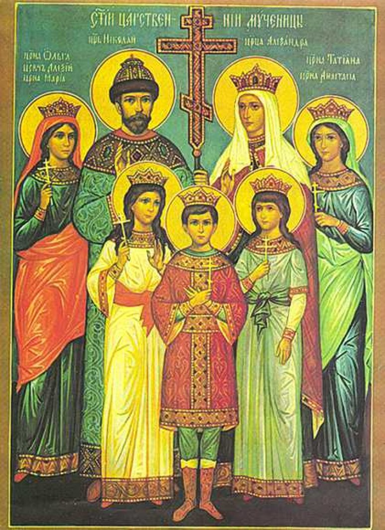Seti Mucenici Romanovi