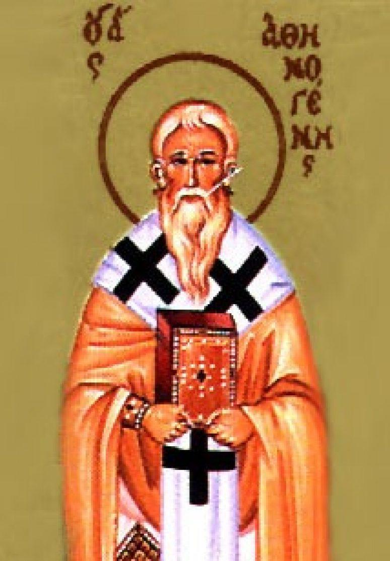 Свештеномученик Антиноген