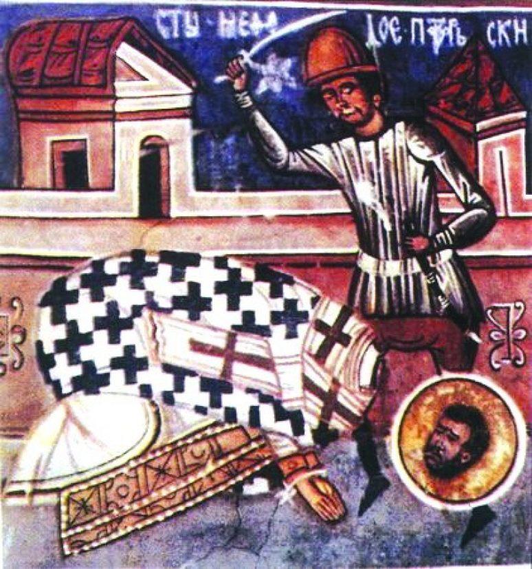 Свештеномученик Методије